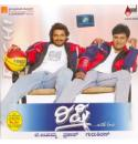 Rishi with Hits of 2004 - Combo Audio CD
