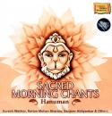 Sacred Morning Chants on Hanuman (Spiritual) Audio CD