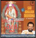 Sai Bhajan Deerdha (Chanting) - KJ Yesudas Audio CD
