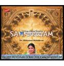 Sanmargam - Nithyasree Mahadevan (Devotional Vocal) Audio CD