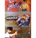Lockup Death - Darshan - Shastri (Action) Combo DVD