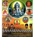 Sahasranamam (Sanskrit) Collections - Various Artists MP3 CD
