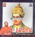 Shiva Basava Vachana Vol 1 & 2 - MM Keeravaani Audio CD