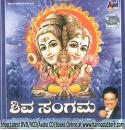 Shiva Sangama - SP Balasubramaniyam Audio CD