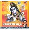 Shiva Charanamrutha - SP Balasubramaniyam Audio CD