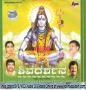 Shiva Darshana - Various Artists (Kannada Devotional) Audio CD
