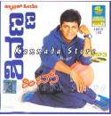 Hatrick Hero Shivrajkumar Kannada Film Hits 1 MP3 CD