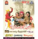 Akash Audio Vol 3 - Shivarajkumar Hits Kannada Songs MP3 CD