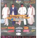 Shivarajkumar, Vishnuvardhan, Ambarish, Ravichandran Hits MP3 CD
