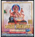 Shree Ganesha Sthothramala - Bangalore Sisters (2CDs) Audio CD