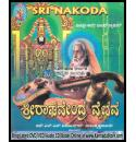Sri Raghavendra Vaibhava - 1980 Video CD