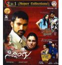 Nam Areal Ondina - Sidlingu - 18th Cross Combo DVD