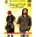 Simple Agi Ondh Love Story - 2013 DD   5.1 DVD