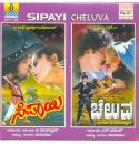 Sipayi - Cheluva (Original Soundtrack) Audio CD