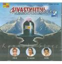 Sivasthuthi (Sanskrit) - Various Artists Audio CD