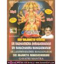 Sri Raghavendra Shirasasmarami (Sanskrit) MP3 CD