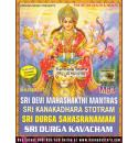 Sri Devi Mahashakthi Mantras (Sanskrit) MP3 CD