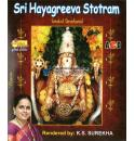 Sri Hayagreeva Stotram (Sanskrit)- KS Surekha Audio CD