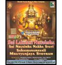 Sri Lakshmi Nrusimha & Other Stotrams (Sanskrit)MP3 CD
