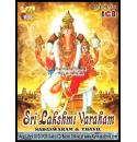 Sri Lakshmi Varaham (Nadaswaram & Thavil Instrumental) Audio CD