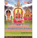 Sri Lalitha Sahasranamam - Sanskrit Devotional MP3 CD