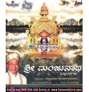 Sri Manjunatha - Dr. Rajkumar Audio CD