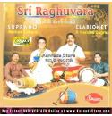 Sri Raghuvara (Classical Instrumental) MP3 CD