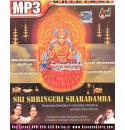 Sri Shrungeri Sharadamba (Shyamala Dandakam & Sthotras) MP3 CD