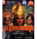 Sri Srinivasa Kalyana  and Other Hits Kannada Film Songs MP3 CD