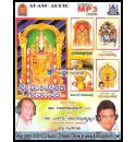 Sri Venkateshwara Gitanjali & Others - Dr. Rajkumar & SPB MP3 CD