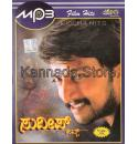 Sudeep Hits MP3 CD