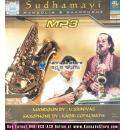 Sudhamayi (Mandolin & Saxophone) Instrumental MP3 CD