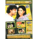 Super Hits Video Songs DVD Vol 6