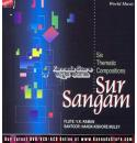 Sur Sangam - V.K. Raman - Audio CD