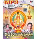 Swamy Sharanu Ayyappa Sharanu Mp3 CD
