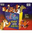 Tale Toons - Kids Animation Movie Video CD