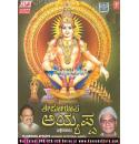 Tejoroopa Ayyappa - Ayyapa Swamy Kannada Devotional Songs MP3 CD