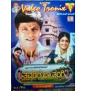 Thavarige Baa Tangi - 2003 Video CD