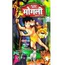 The Jungle Book - Mowgli (Hindi) (TV) (8 Disc) DVD Set