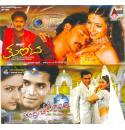 Tunta - Chandra Chakori Audio CD