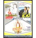 Boss - Tiger Gangu - Mr Vasu (Tiger Prabhakar Hits) Combo DVD