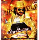 Topiwala - 2013 Audio CD