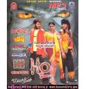 Akash Audio Vol 6 - Upendra - Shivrajkumar Film Hits MP3 CD