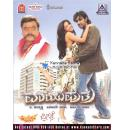 Vaayuputhra - 2009 Audio CD