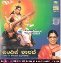 Vandipe Sharade - P Susheela MP3 CD