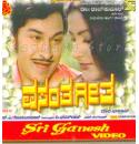 Vasantha Geetha - 1980 Video CD