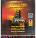 Veda Vaaridhi - Traitareyopanishat (Sanskrit) Audio CD