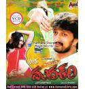 Veera Madakari - 2009 Video CD