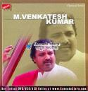 M Venkatesh Kumar - Hindustani Classical Vocal Vol 5 Audio CD
