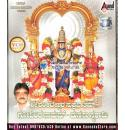 Sri Venkateshwara Suprabhata (Kannada) Visuals Video CD